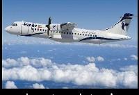 خلبان پرواز تهران یاسوج؛ عمل قلب باز کرده بود | گزارش سقوط هواپیمای تهران یاسوج اعلام شد