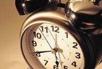 امشب ساعت رسمی در ایران، یک ساعت جلو کشیده میشود