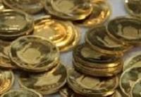 سکه طرح قدیم به یک میلیون و ۵۷۷ هزار تومان رسید