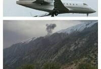 اطلاعیه سازمان هواپیمایی کشوری درباره سقوط هواپیمای ترک