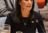 نیکی هیلی: لازم باشد، خودمان در سوریه وارد عمل میشویم