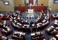 آغاز چهارمین اجلاس مجلس خبرگان/ سرلشکر جعفری؛ مهمان ویژه