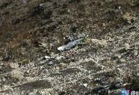 اولین تصاویر از قطعات هواپیمای ترکیهای