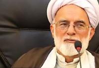 سخنرانی سردار جعفری و ارائه گزارش هیئت اندیشهورز خبرگان