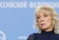 واکنش مسکو به اظهارات ترزا می درباره جاسوس روس