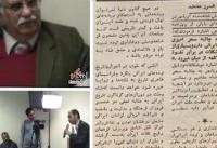 بازگشت «تاریخ نویس حامی احمدی نژاد و بقایی» و «ثناگوی چرب زبان شاه» به تلویزیون