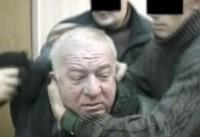 از مواد رادیواکتیو تا عوامل اعصاب: راز ترور جاسوسان روس در بریتانیا