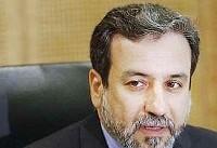 عراقچی:عذرخواهی رسمی دولت انگلیس در پی تعرض به سفارت ایران