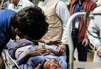 هشدار؛ افزایش آمار مصدومان چهارشنبه سوری | دو نفر قطع عضو شدند