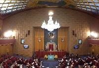 ترکیب هیئت رئیسه جدید مجلس خبرگان/ نگاهی به متن و حاشیه اجلاسیه چهارم + تصاویر