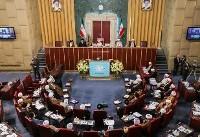 (تصاویر) حواشی چهارمین اجلاس خبرگان رهبری