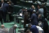 پایان جلسه استیضاح علی ربیعی/رسیدگی به استیضاح آخوندی ساعت ۱۴