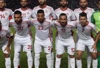 اعلام ترکیب تونس برای دیدار با ایران