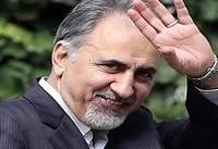 خبر استعفای شهردار تهران تأیید شد
