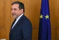 دولت انگلیس رسما از ایران «عذرخواهی» کرد