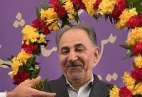 اعضای شورای شهر تهران خبر استعفای شهردار را تایید کردند