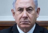 نتانیاهو: آمریکا در آستانه خروج از برجام است