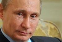 پوتین: آماده همکاری با انگلیس در خصوص مسمومیت جاسوس سابق هستیم