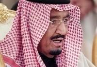 فرانسه برای دختر پادشاه سعودی قرار بازداشت صادر کرد