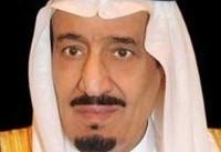 دختر شاه عربستان در پاریس تحت پیگرد قضایی قرار گرفت