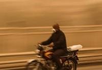 باران برای شرق، ابر و باد برای تهران