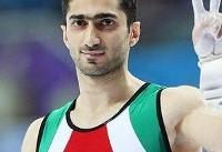 ژیمناست ایرانی در آستانه ثبت سومین حرکت اخصاصی به نام خودش
