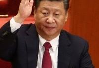 شی جینپینگ برای دومین بار رئیس جمهور چین شد