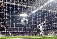 مرحله یک چهارم نهایی لیگ قهرمانان اروپا قرعه کشی شد