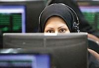 زیرساختهای لازم برای اشتغال زنان فراهم شود