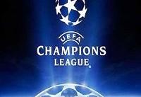 نتایج قرعه کشی لیگ قهرمانان اروپا مشخص شد