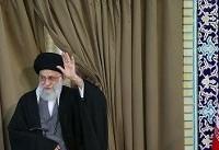 سخنرانی نوروزی رهبر انقلاب در رواق امام خمینی(ره) حرم رضوی؛ یکم فروردین ۹۷