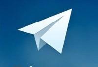 تکذیب تصویب فیلترینگ تلگرام