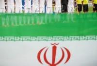 تغییرات لیست تیم ملی فوتبال/خط خوردن سه پرسپولیسی و حضور عابدزاده