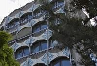 تخلیه ساختمان سفارت پیشین ایران در شهر بن آلمان