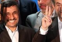 اسفندیار رحیم مشایی بازداشت شد