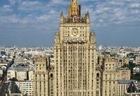 وزارت خارجه روسیه سفیر انگلیس را احضار کرد