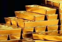 مجارستان چند تن از طلاهای خود در انگلیس را بازگرداند