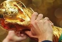 ۸۸ روز تا جام جهانی/ تور جام رویاها