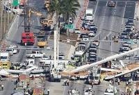 Florida school was aware of bridge crack before fatal collapse