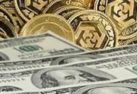 کاهش قیمت سکه و ارزهای عمده در آخرین هفته  سال ۹۶