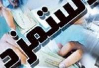 پایان نافرجام نشست ۸ ساعته تعیین مزد کارگری