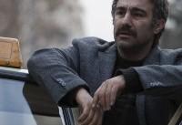 بدترین بازیها در بدترین فیلم اکران نوروزی/فراری روایتی مبهم از سرگشتگی+عکس