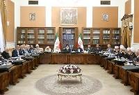 نظر شورای نگهبان درباره بند اختلافی لایحه بودجه ۹۷ در مجمع تشخیص مصلحت نظام تائید شد