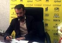 مدیرعامل باشگاه راهآهن استعفا داد