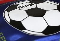 توضیح فدراسیون فوتبال درباره دیدار دوستانه تیم ملی با یونان