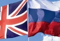 مسکو سفیر انگلیس را به وزارت خارجه احضار کرد