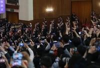 شی جین پینگ در مقام ریاست جمهوری چین ابقا شد