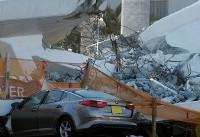 Miami bridge collapse: Rescuers continue desperate search for survivors as first victim named