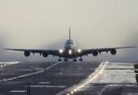 لغو بیش از ۱۲۰ پرواز در فرودگاههای لندن براثر سرما