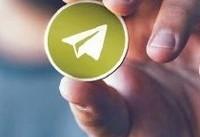 فیلترینگ تلگرام به تصویب شورایعالی فضای مجازی رسیده است